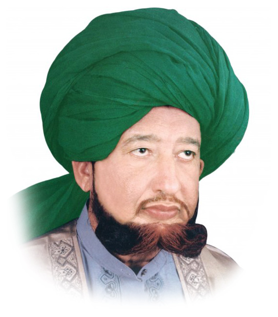 Sultan ul Faqr Sultan Muhammad Asghar Ali