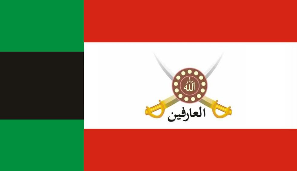 Islahee Jammat and Tanzeen ul Alarifeen Flag