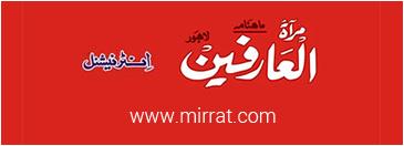www.mirat.com