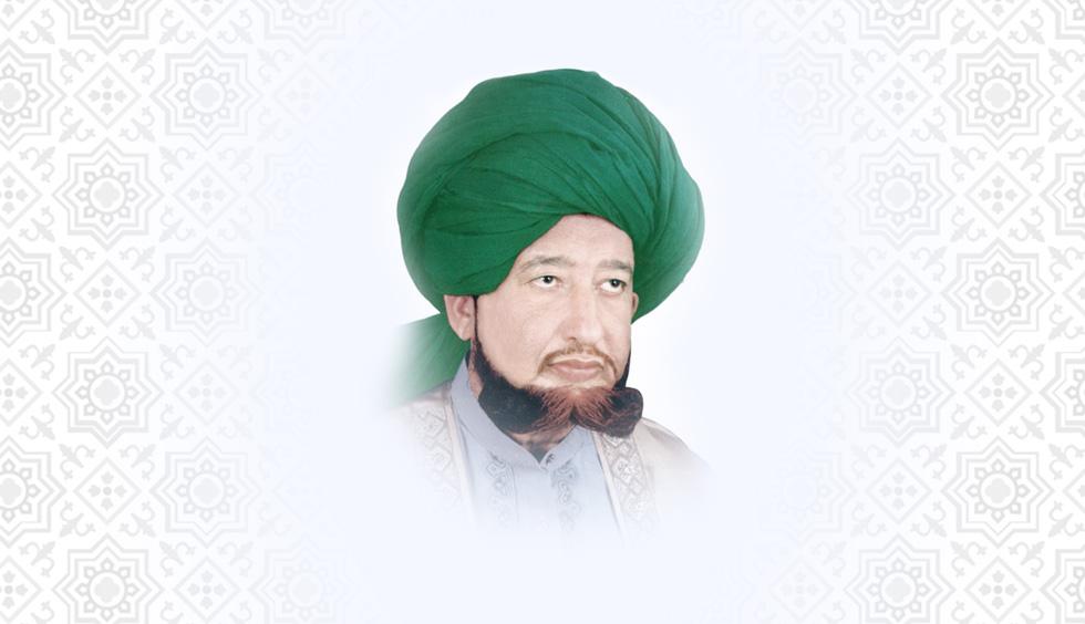 Sultan Muhammad Asghar Ali (R.A)