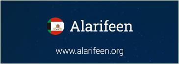 www.alarifeen.org
